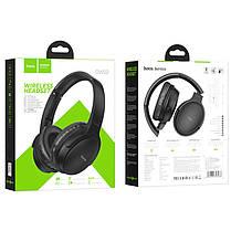 Бездротові навушники Bluetooth гарнітура HOCO Foldable headphones DW02 BT5.0, TF, AUX, 4Hours накладні, фото 3