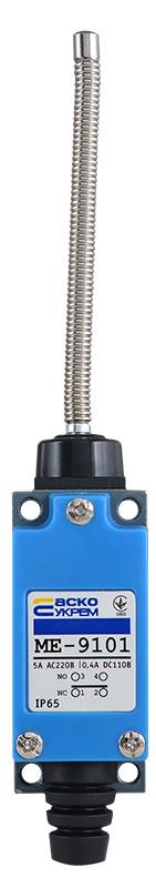 МО 9101 кінцевий вимикач АСКО