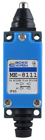 МЕ 8111 кінцевий  вимикач АСКО, фото 2