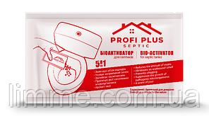 Біоактиватор для дворових туалетів та септиків Profi Plus Septic 5в1 / 25 г.