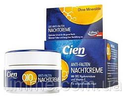 Нічний крем для облича від зморшок CIEN® Q10 Anti-falten Nachtcreme 50 мл.