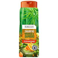 Шампунь для волосся Gallus Orange & Bambus Cleansing 500 мл (Апельсин & Бамбук)