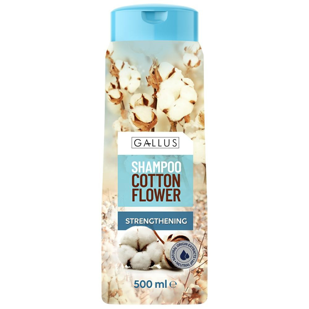 Шампунь для волосся Gallus Cotton Flower 500 мл (цвіт Бавовни)