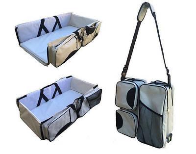 Многофункциональная сумка — детская кровать Ganen Baby Travel Bed