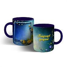 Чашка для хрещеної прикрашена квітами і зірками.