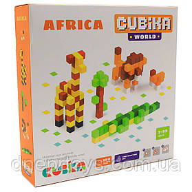 Детский деревянный конструктор Cubika (Кубика) Африка, 200 деталей, 15306
