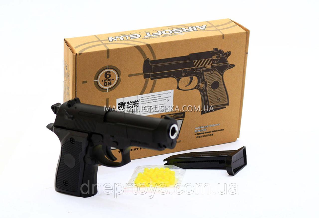 Игрушечный пистолет ZM21 с пульками . Детское оружие с металлическим корпусом с дальностью стельбы 15-20м