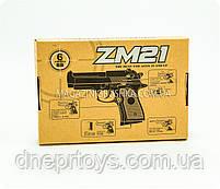 Игрушечный пистолет ZM21 с пульками . Детское оружие с металлическим корпусом с дальностью стельбы 15-20м, фото 3