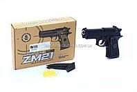 Игрушечный пистолет ZM21 с пульками . Детское оружие с металлическим корпусом с дальностью стельбы 15-20м, фото 6