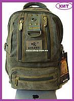 Рюкзаки мужские походные Голд Би, Мужской вместительный городской рюкзак, Мужские качественные рюкзаки