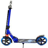 Самокат двоколісний BEST SCOOTER синій, амортизатор, колеса PU, 200 мм, до 100 кг (212 681), фото 3