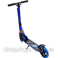 Самокат двоколісний BEST SCOOTER синій, амортизатор, колеса PU, 200 мм, до 100 кг (212 681), фото 4