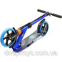 Самокат двоколісний BEST SCOOTER синій, амортизатор, колеса PU, 200 мм, до 100 кг (212 681), фото 5