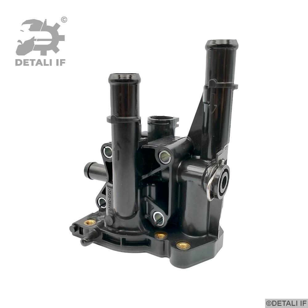 Корпус термостата Mokka Opel 1.6 1338403 55353311 55577073 96984103