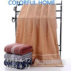Банное махровое полотенце Камни 8 шт в уп. Размер 1,4*0,7 - 100% хлопок