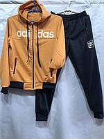 Детский спортивный костюм для мальчика на манжетах Adidas 6-10 лет, желтого цвета