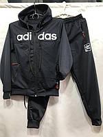 Детский спортивный костюм для мальчика на манжетах Adidas 6-10 лет, темно-синего цвета
