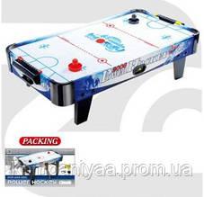 Настольный воздушный хоккей ZC3005A от сети