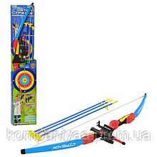 Дитячий лук зі стрілами і лазерним прицілом M 0006