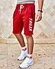 Чоловічі трикотажні спортивні шорти Tailer за зниженою ціною за 3 шт., фото 6