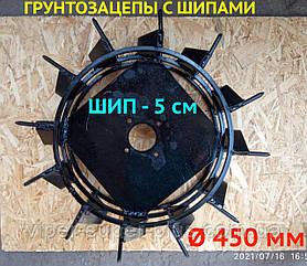 Грунтозацепи VSP-ГЗ Ø380x150 квадрат для мотоблока Дизель і Бензинового, посилені (залізні колеса) УКРАЇНА!