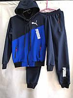 Подростковый спортивный костюм для мальчика на манжетах Puma 8-12 лет, темно-синий с голубым