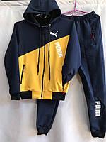 Подростковый спортивный костюм для мальчика на манжетах Puma 8-12 лет, темно-синий с желтым