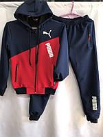 Подростковый спортивный костюм для мальчика на манжетах Puma 8-12 лет, темно-синий с красным