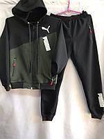 Подростковый спортивный костюм для мальчика на манжетах Puma 8-12 лет, черный с хаки