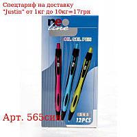 "Ручка гелевая синяя,  565,  ТМ ""Neo Line"""