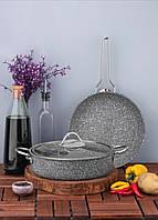 Набір сковорідок з антипригарним покриттям OMS 3257 grey