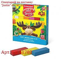 Пластилин мягкий Art Berry,  12 цветов,  240 гр,  EK 41782