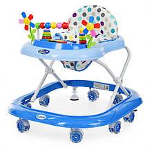Дитячі ходунки з ігровим центром M 3619 музичний (Синій)
