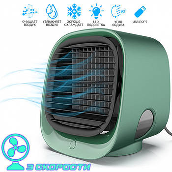 Портативний міні-кондиціонер Air Cooler M201 Зелений
