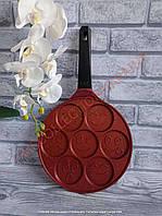 Сковорода порційна OMS 3256 red
