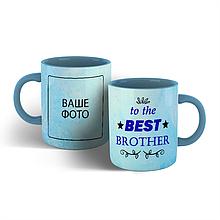 Чашка для лучшего брата.