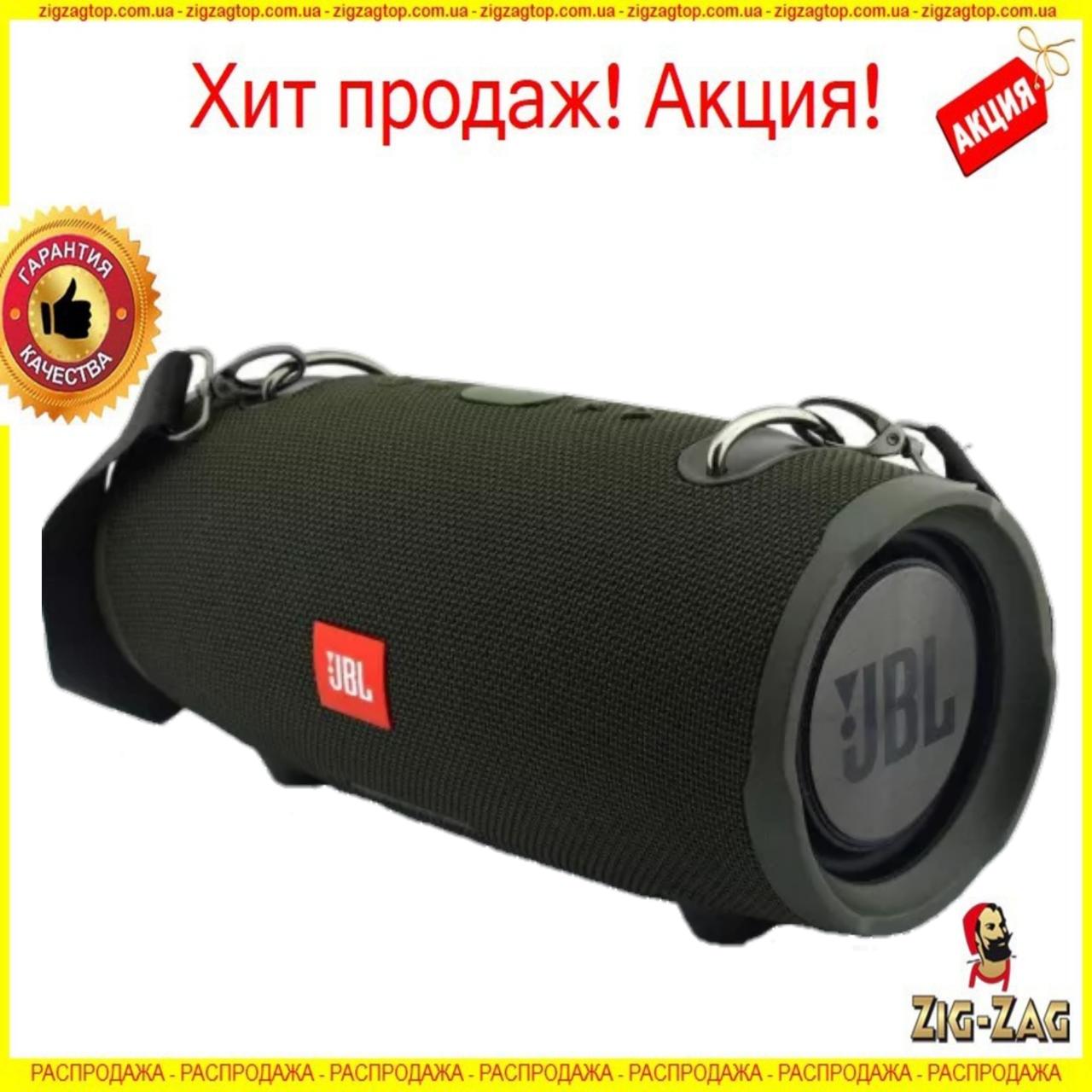 Портативная Bluetooth Колонка 40ВТ JBL Xtreme 2 ЧЕРНАЯ Беспроводная Джбл экстрим Extreme Блютуз Bluetooth