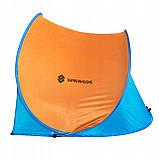 Пляжный тент Springos Pop Up 200 x 120 см PT003 Blue/Orange, фото 5