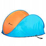 Пляжный тент Springos Pop Up 200 x 120 см PT003 Blue/Orange, фото 8