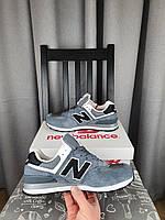 Кроссы Нью Беленс 574 серые замша Стильные кроссовки мужские New Balance 574 серые с белым с сеточкой