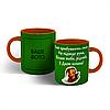 Чашка-привітання з Днем козака., фото 3