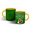 Чашка-привітання з Днем козака., фото 4