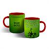 Чашка для коханого з Днем козака., фото 6