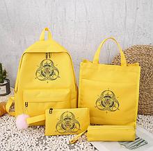 Рюкзак женский сумки пенал Комплект 200G