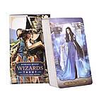 Карты Таро Волшебников Барбары Мур (Таро Чародеев) / Wizards Tarot Barbara Moore, фото 4