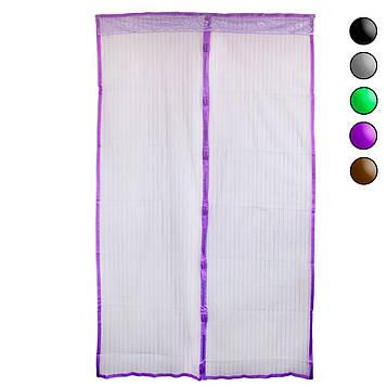 Маскитная сітка на двері від комарів 120х208 см Фіолетова однотонна, штора на магнітах (москітна сітка) (ST)