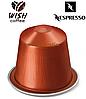 Акц  ПОШТУЧНО! Nespresso Envivo Lungo Тубус 10 капсул, фото 2