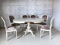 Новый итальянский обеденный стол (раздвижной)