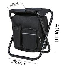 2 в 1   Раскладной стул-рюкзак с термосумкой для рыбалки, пикника, кемпинга или пляжа, фото 3