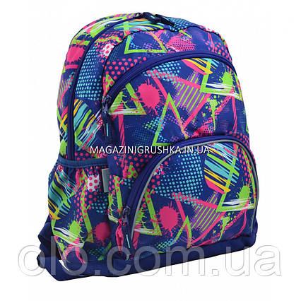 Рюкзак школьный Smart SG-21 Trigon, 40*30*13